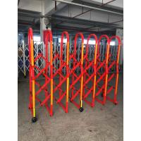 China Aluminium Alloy Red Colour Safety Barrier Gate For Crowd Control With 3M Reflective Tapes wholesale