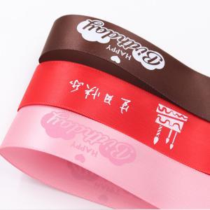 China 1 Inch Environmentally Friendly Ribbon Custom Printing Red / Pink / Brown Color wholesale