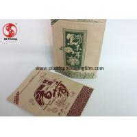 Quality Personalized Kraft Paper Bags , Lamination Material Paper Stand Up Pouches for sale