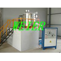 China High Speed Plastic Mixer Machine Plastic Auxiliary Equipment For PE , PVC , PP wholesale