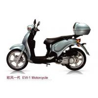 ESWN Gas Scooter (EW-125A)