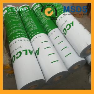 China Composite Plastic Aluminum Panel Protective Film Aluminum Foil Protective Film wholesale