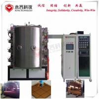 China Colorful Buildings Coated Laminated Glass Curtain Wall PVD Glass Coating Machine , Gold Film Ion Plating Equipment on sale