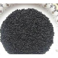 China Long Service Life Carbon Molecular Sieve CMS-240 With Strong Adsorption Capacity wholesale