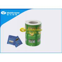 China Personalised Envelope Green Tea Bags Excellent Tear Ability Good Stiffness wholesale