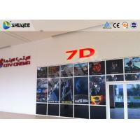 China Excited 7D Movie Theater Simulator With Gun Shooting Game And Special Effects wholesale