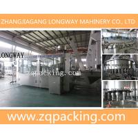 China Sourcing Water Bottling Machinery Manufacturer From China wholesale