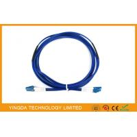 China Armored Fiber Patch Cord LC on sale