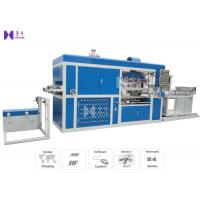 China Egg Tray Blister Forming Machine 220-480 Times / Hour 0.5-0.7 MPa Air Pressure wholesale