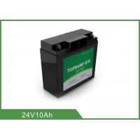 China Prismatic Deep Cycle Lithium Battery 24V 10Ah High Energy Density For Backup Power wholesale