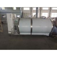 Buy cheap Milk production line from wholesalers
