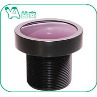 China F2.2 152°112°80° Wide Angle 2.8 Mm Cctv Lens , 5mp IP Security Camera Lens wholesale