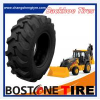 China 10.5 12.5/80-18 industrial backhoe tires R4 agricultural tyres  from China factory suppliers wholesale