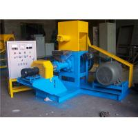 China Small Shrimps / Cattle / Catfish Feed Pellet Machine High Reliability wholesale