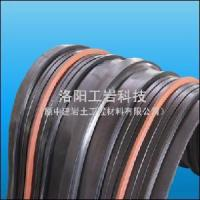 China Expansion Rubber Waterstop wholesale