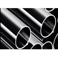 China Bright Surface High Pressure Stainless Steel Tubing , JIS G3463 Seamless Steel Pipe on sale