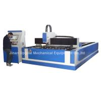 China Fiber Laser Cutting Machine 300W 500W 750W 1000W wholesale