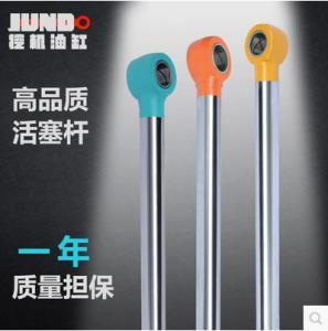 China excavator hydraulic cylinder rod Hitachi rod EX330, ZAX 240, construction spare part wholesale