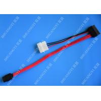 Buy cheap SATA 3.0 6Gbps SATA Data Cable , 4 Pin IDE LP4 Power SATA Cable Length 40cm from wholesalers