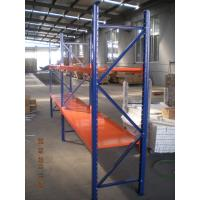 Buy cheap warehouse racks ,warehouse light duty stands, warehouse logistic racks ,medium from wholesalers