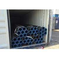 China Durable Alloy Steel Seamless Pipes Diameter 3-800mm Chrome Plated Round Bar wholesale