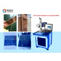 China Co2 Laser Marking Machine. 30w Co2 laser marking on wood and lather and plastic wholesale
