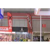 China Custom Beach Feather Flags Banner Outdoor With Fiberglass Pole wholesale