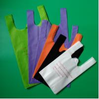 China Non woven T-shirt shopping bag, white color, 30gsm, Tiny size 20+12x40cm,100% virgin, eco-friendly wholesale