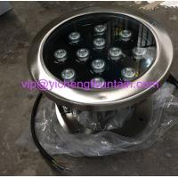 Buy cheap 36W Fully SS IP68 RGB Lighting from wholesalers