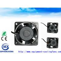 China 60x60x30mm 110V/220V Industrial AC Axial Brushless Cooling Fan With Aluminum Alloy Frame wholesale