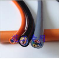 China Special PUR Cable for Drag Chains EKM71900 for machine or equipments bending frequently in grey/black/orange Color wholesale
