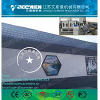 China PVC glazed/corrugated/wave roofing sheet/plate/board extruder wholesale