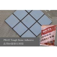 China High Bond Waterproof Tile Adhesive Non Toxic White tile adhesive wholesale