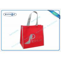 China Recyclable Printed Polypropylene PP Non Woven Bag For Clothes and Shoes wholesale