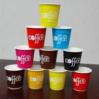 China 8oz Flexo Printing Diamond Double Wall Paper Coffee Cups , Disposable Paper Cup wholesale