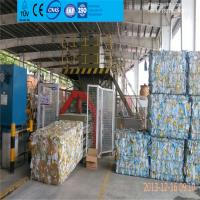 China Hydraulic Baling Scrap Paper Baler Machine With CE wholesale