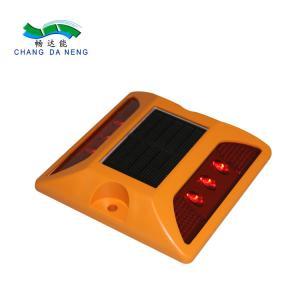 China IP68 waterproof solar energy led blinking plastic roadway road stud traffic signal lights on sale