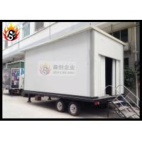 China Professional XD Childrens Theatre Louder Speaker with Mobile Cinema Cabin in Truck wholesale