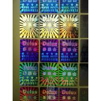 China Printing Hologram Laser Labels in Anti-counterfeiting wholesale