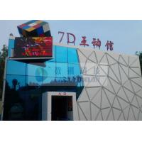 Quality Reality Interaction Mobile 7d Theater With HD Projectors , Professional Audio for sale