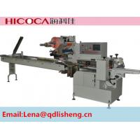 China Upper Feeding Gusseted Bag Snack Food Packaging Machine 20-80 Bags / Min wholesale
