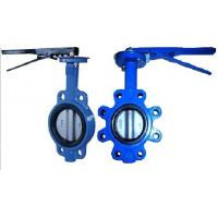 China Ductile Iron Butterfly Valve wholesale