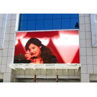 China Personalized P8 Video Wall Led Display Screen Full Color for Advertisement 256 * 128mm wholesale