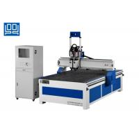 China Panel Furniture Computer Wood Router Machine Double Spindle 6Kw Air Cooled wholesale