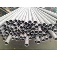 China Annealed And Pickled Thin Wall Stainless Steel Tubing ANSI B36.19 / 36.10 AP tubes wholesale