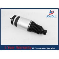 Buy cheap Durable Front WK2 Air Suspension , Jeep Air Spring Air Ride Suspension Parts from wholesalers