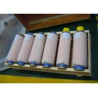 Buy cheap Lithium Battery Electrodeposited Copper Foil 6 / 7 / 8 Micron Thickness from wholesalers