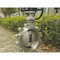 Quality High Performance API609 Butterfly Valve With Wafer Lug , Anti Blow Out Stem for sale