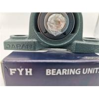 China FYH UCP209-28 Pillow Block Housing Unit 1 3/4 bore inch size are available in various models on sale