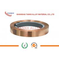 China 0.01 - 2.5mm C101 C110 Copper Sheet For Distribution Transformers Winding wholesale